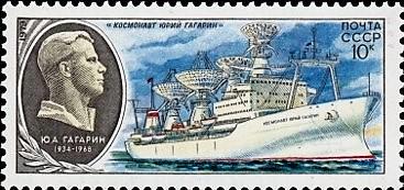 File:Почтовая марка СССР № 5028. 1979. Научно-исследовательский флот.jpg