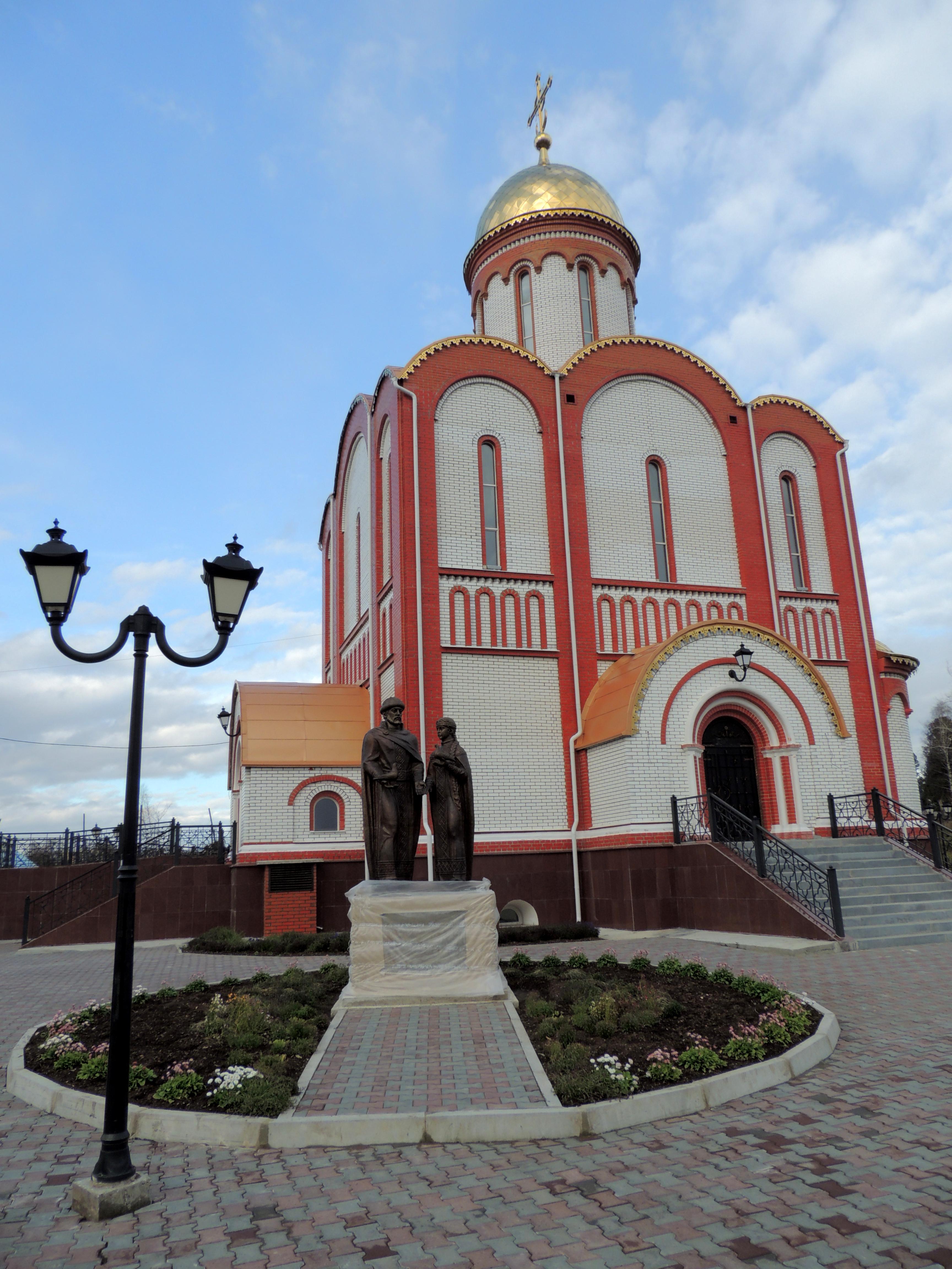 Βολτσάνσκ