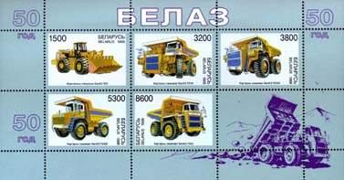 Белорусский автомобильный завод — Википедия