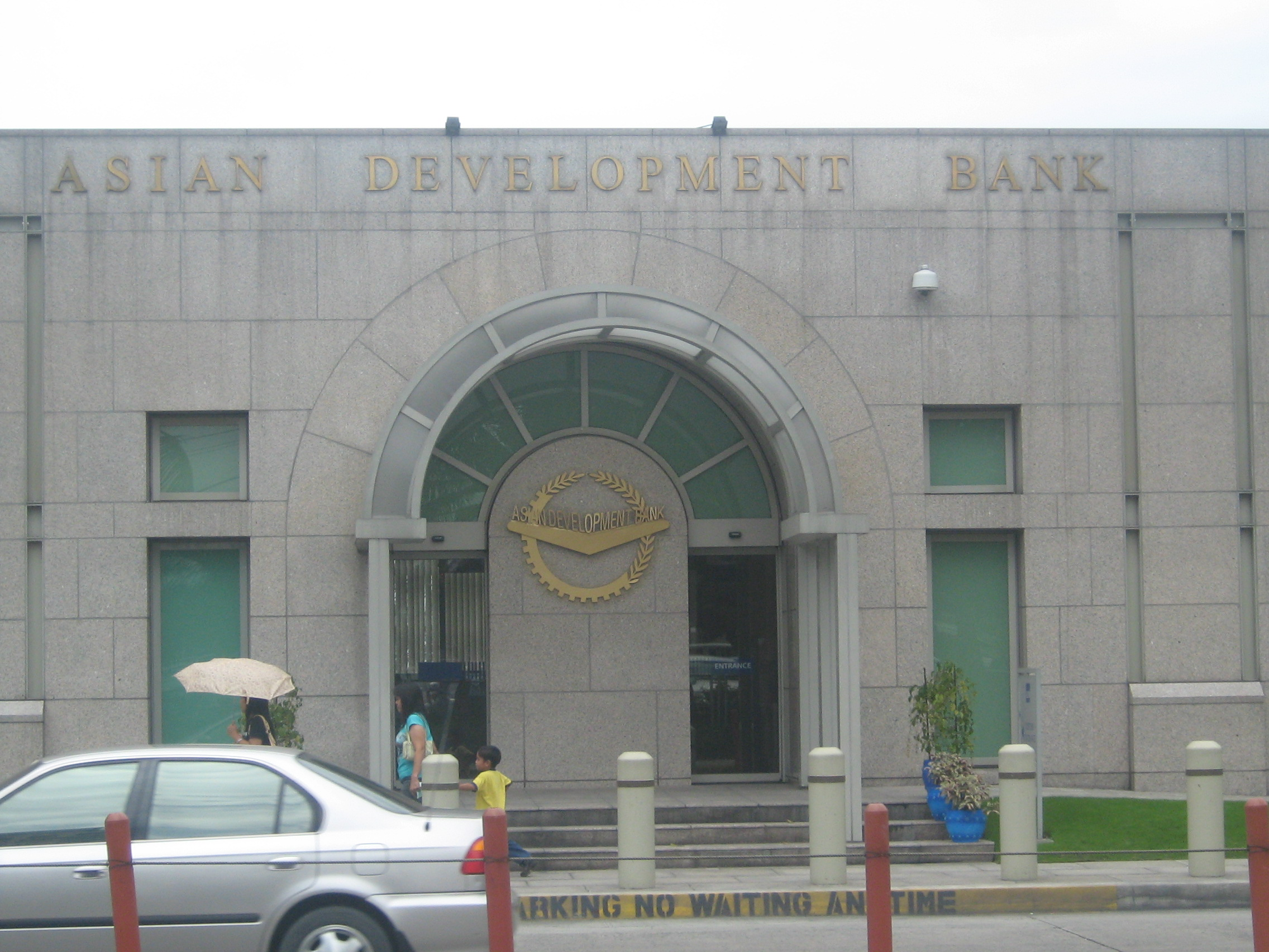 Asian Development Bank Wikipedia 43