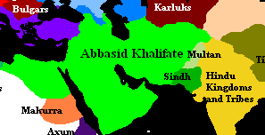 the establishment of abbasid dynasty history essay This was one of the most significant events in the history of ideas  the  introduction of paper, replacing parchment and papyrus, was a pivotal  this  trade was vital in the central lands of the 'abbasid empire natural.