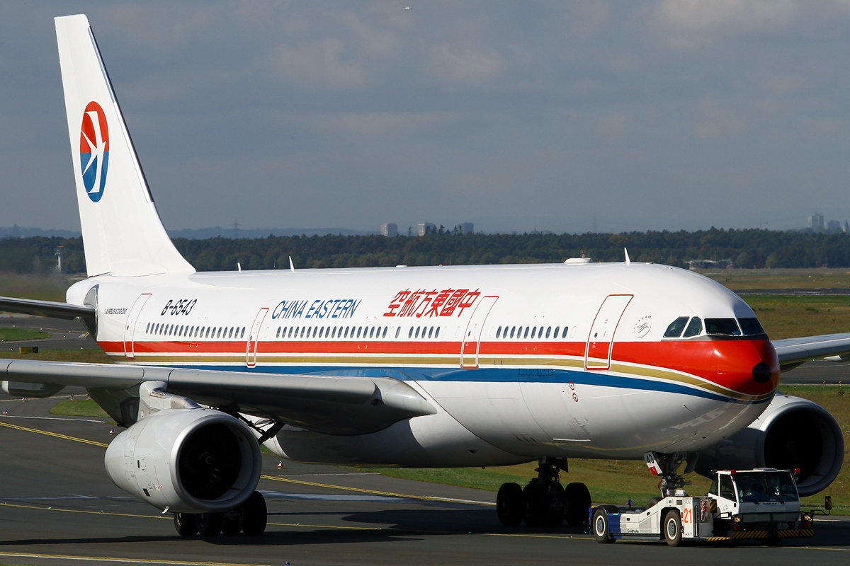File airbus a330 243 china eastern airlines - China eastern airlines vietnam office ...