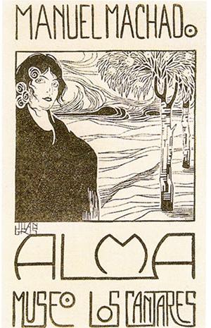 Edición de Alma. Museo. Los cantares, a cargo del librero Gregorio Pueyo y dibujo de portada de Juan Gris.