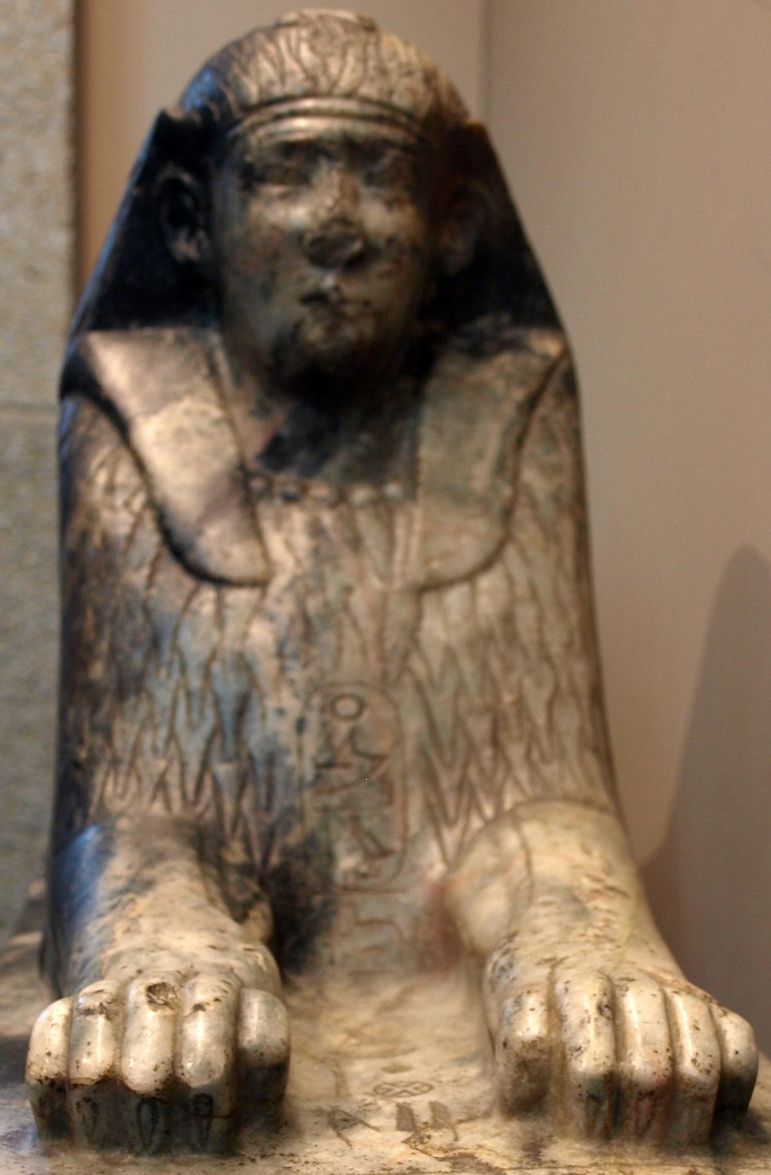 ammenemesiv(front)-britishmuseum-august19-08.jpg