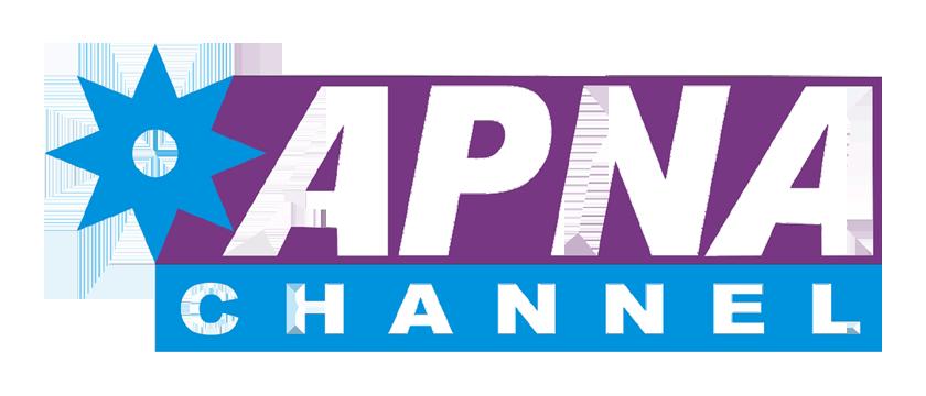 Apna Channel Wikipedia