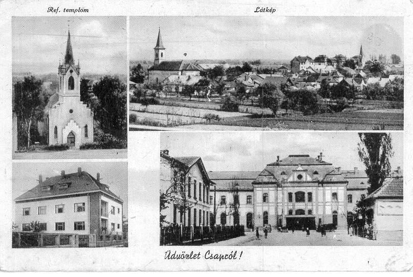 С 1939 — 1941 годы