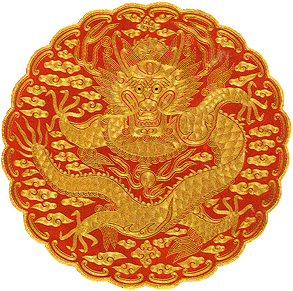 Tập tin:Coat of Arms of Joseon Korea.png
