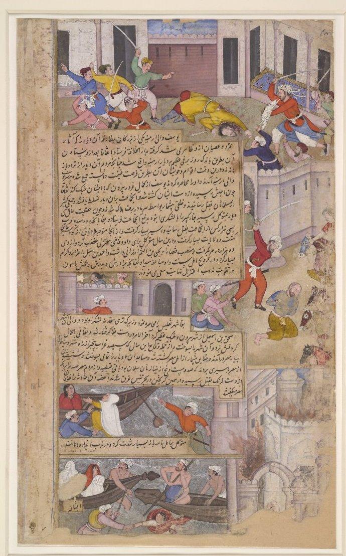 Al Mutawakkil