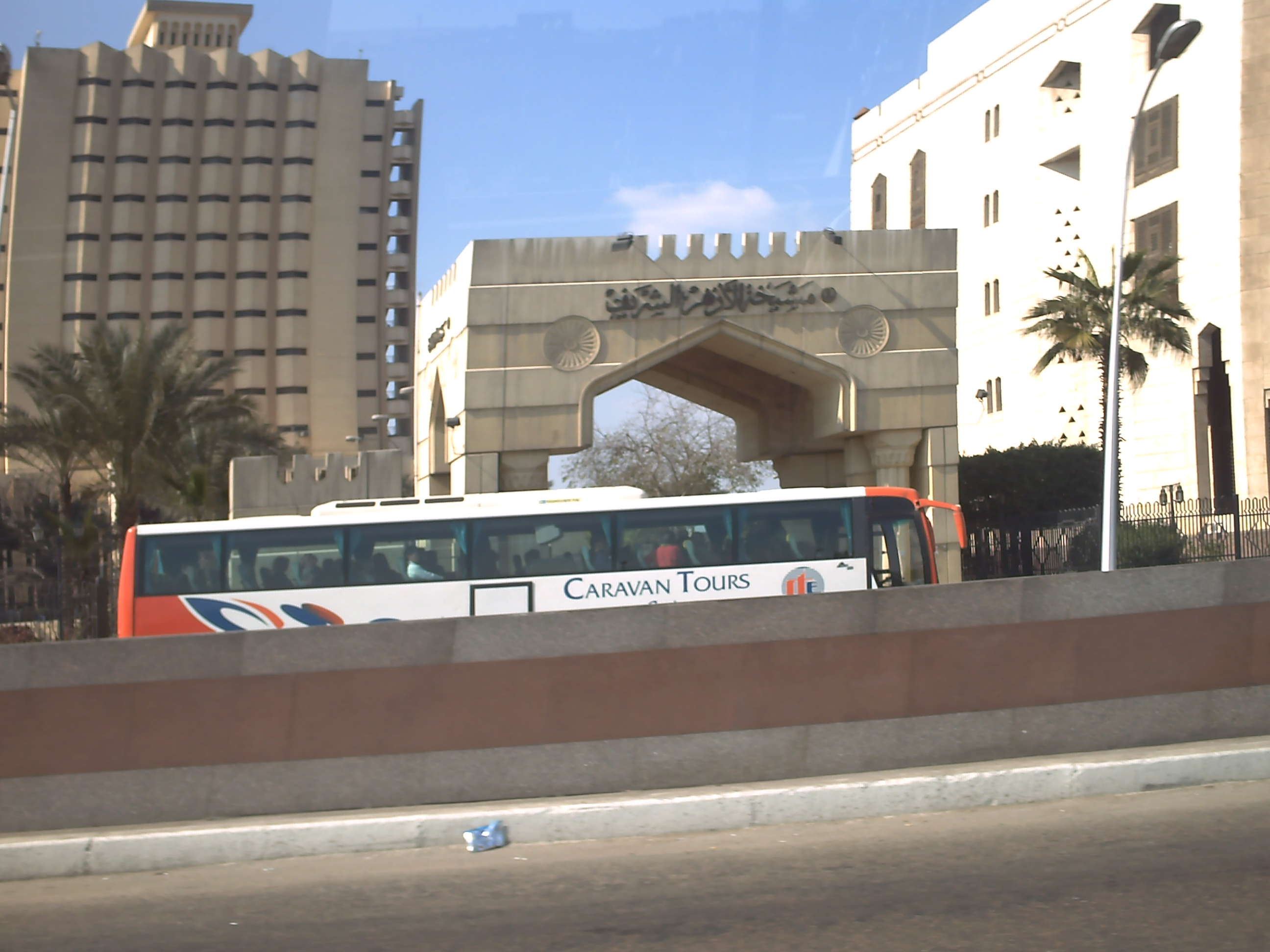 Gate Azhar University ,Cairo.jpg