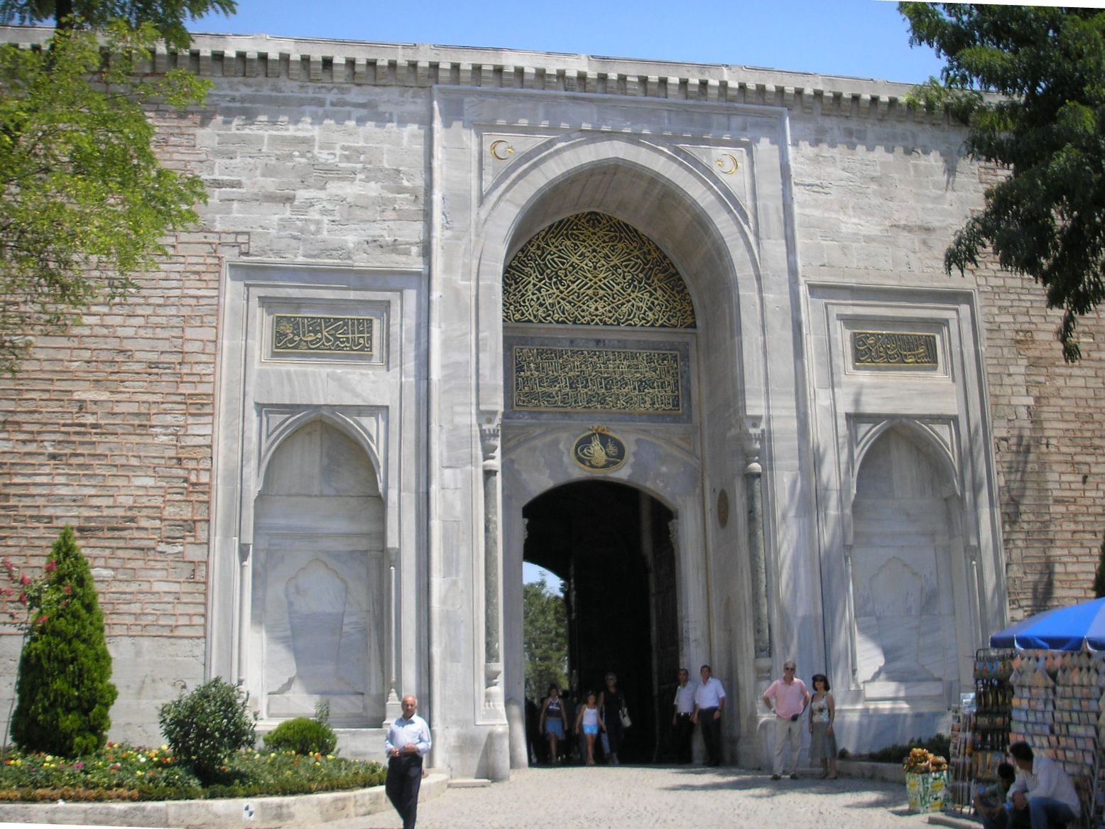 The Imperial Gate, Topkapi Palace, Constantinople