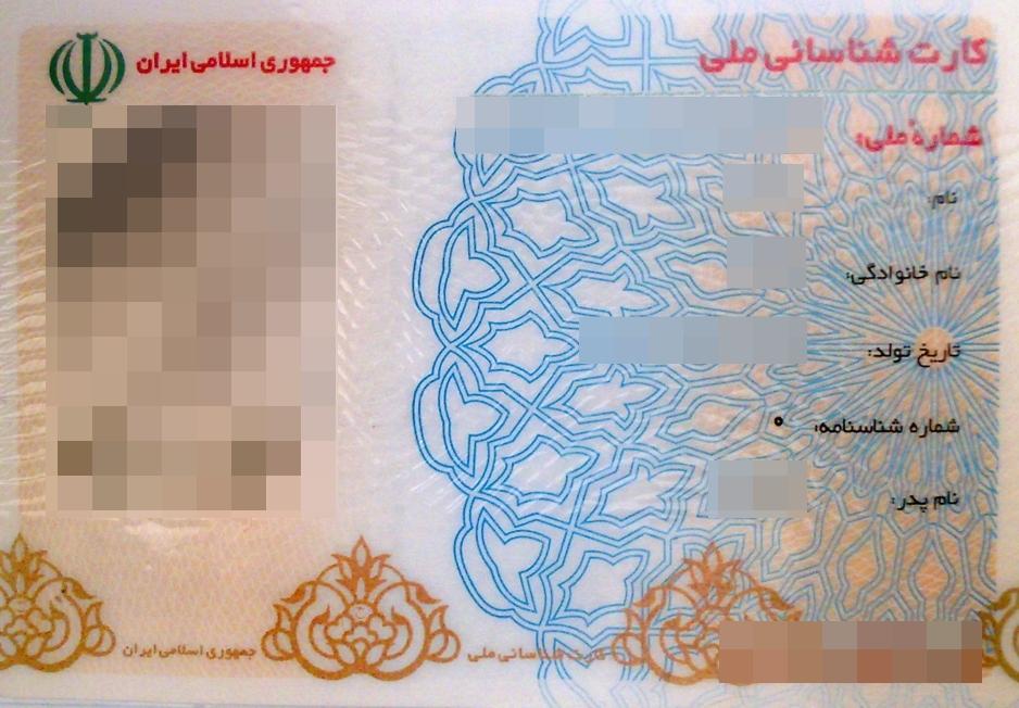 Iran irani iranian - 3 6