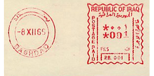 Iraq stamp type 3.jpg