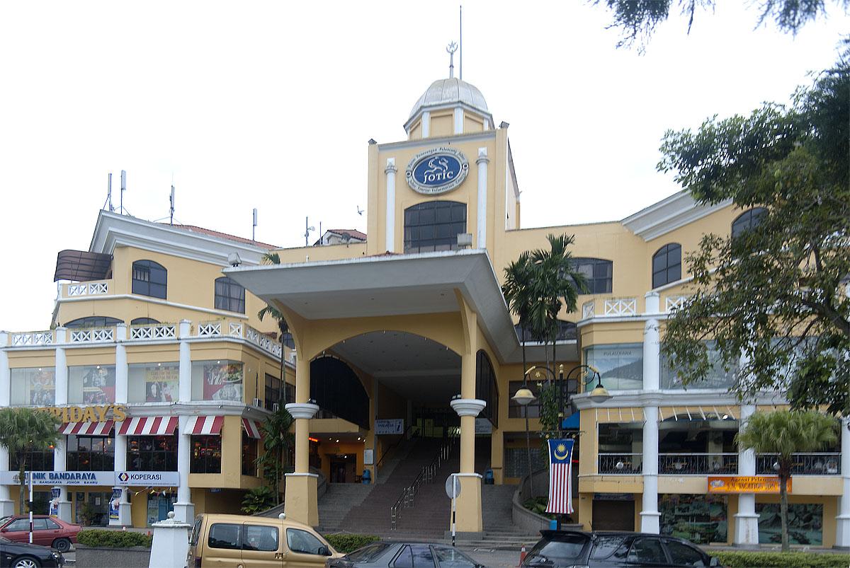Johor Bahru - Johor Tourist Information Centre (JOTIC) - 0001.JPG
