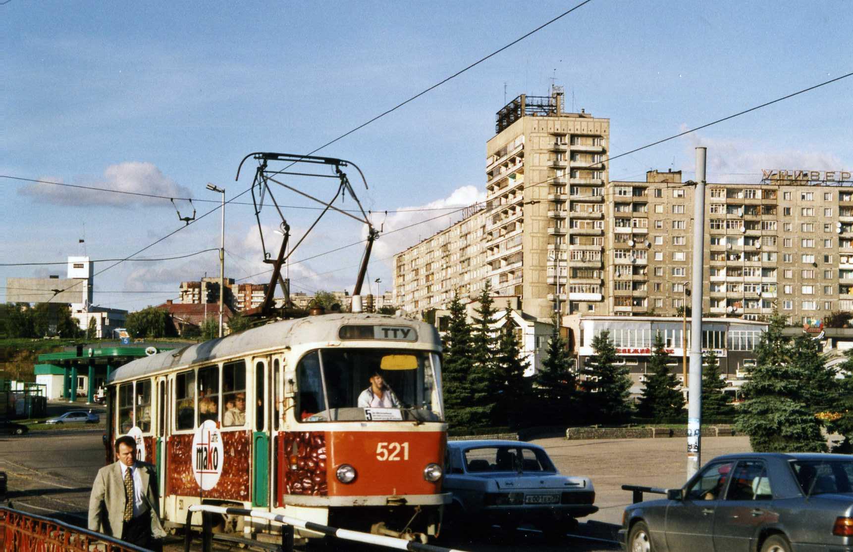 Image Result For Kaliningrad
