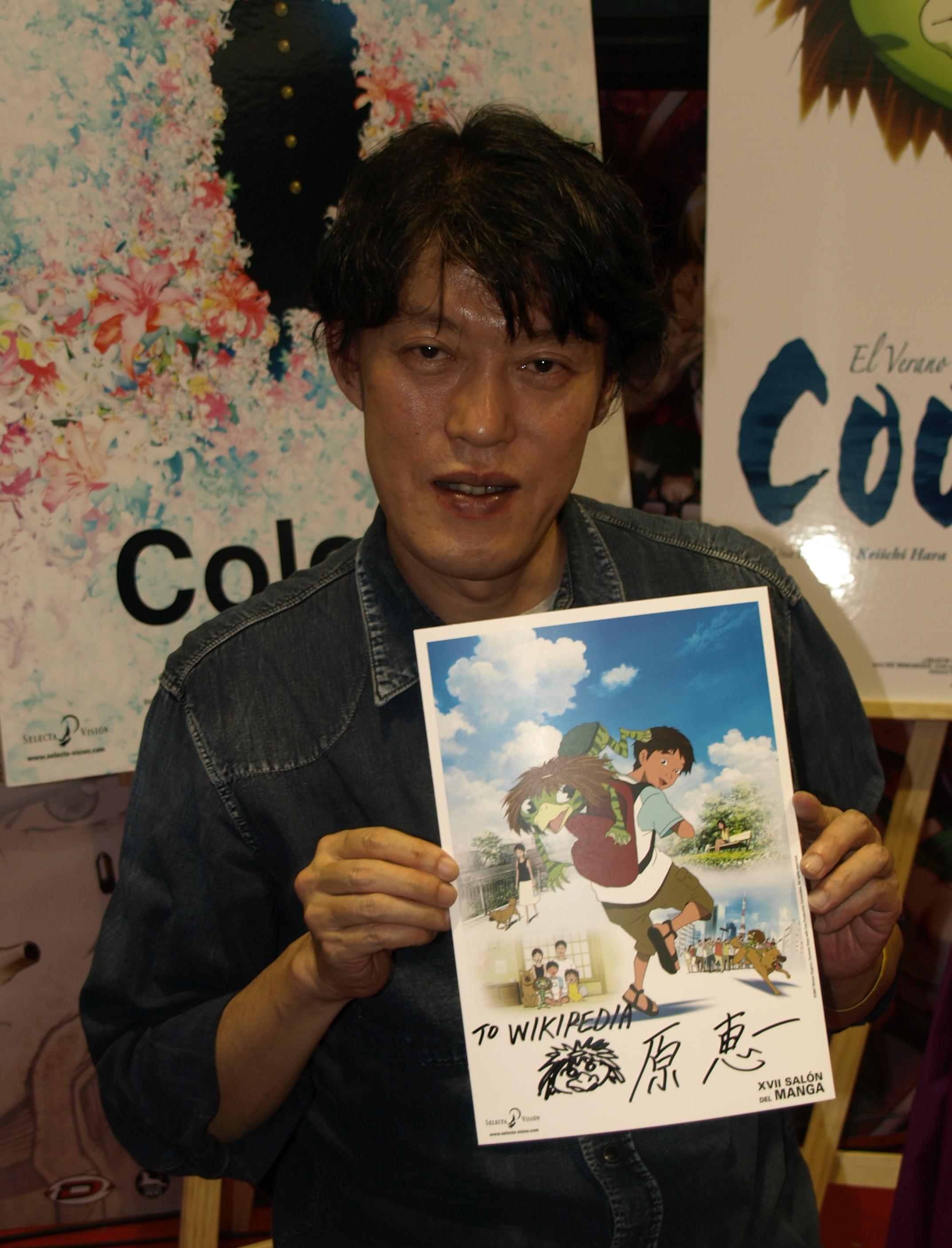 Depiction of Keiichi Hara