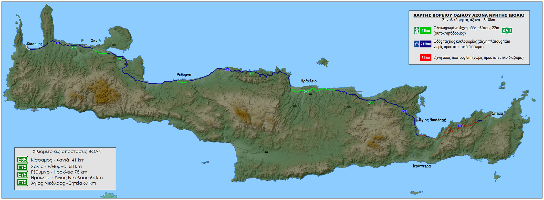 File Map Of North Crete Road Network Jpg Wikimedia Commons