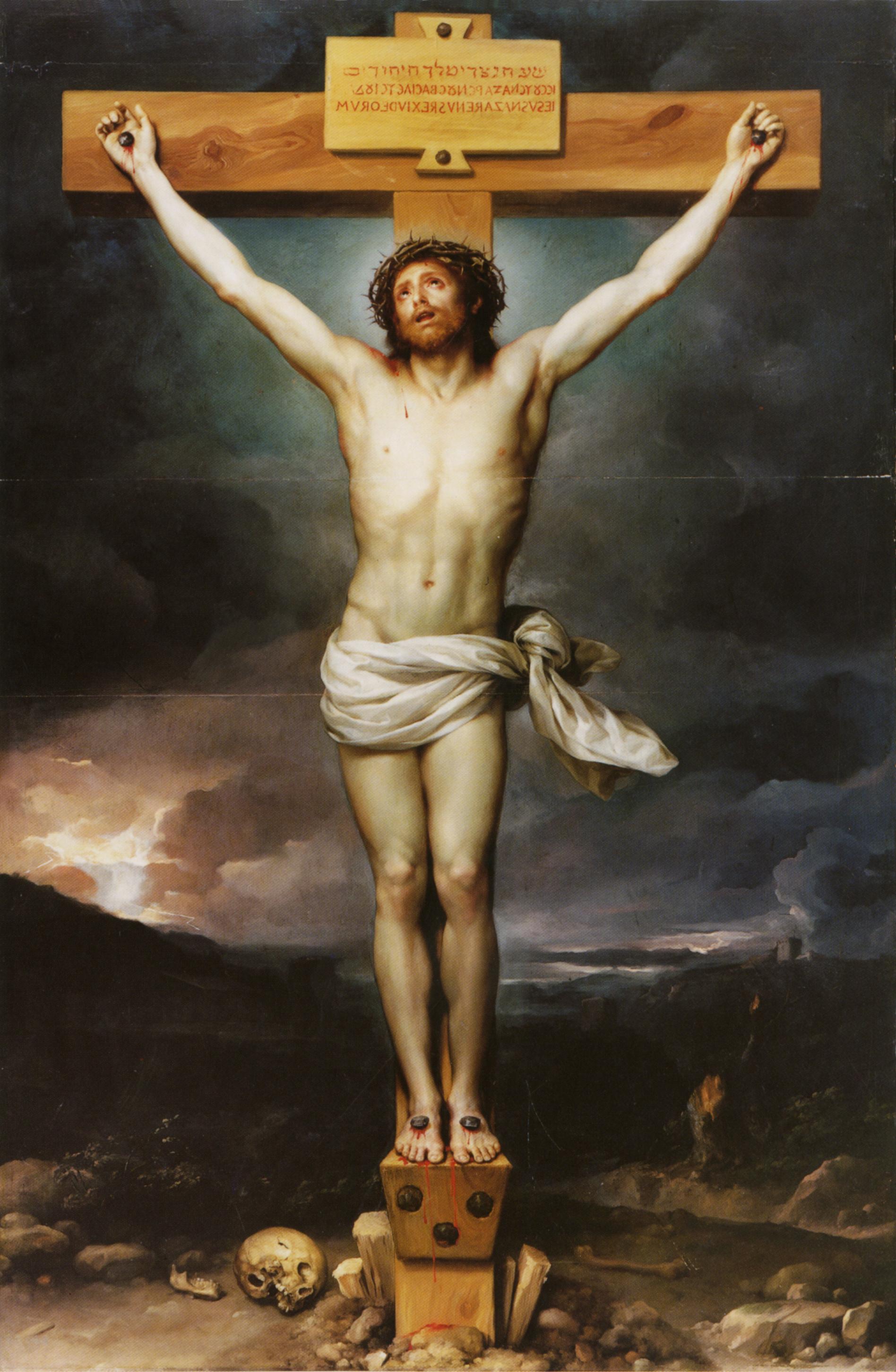 Znalezione obrazy dla zapytania Chrystus obraz