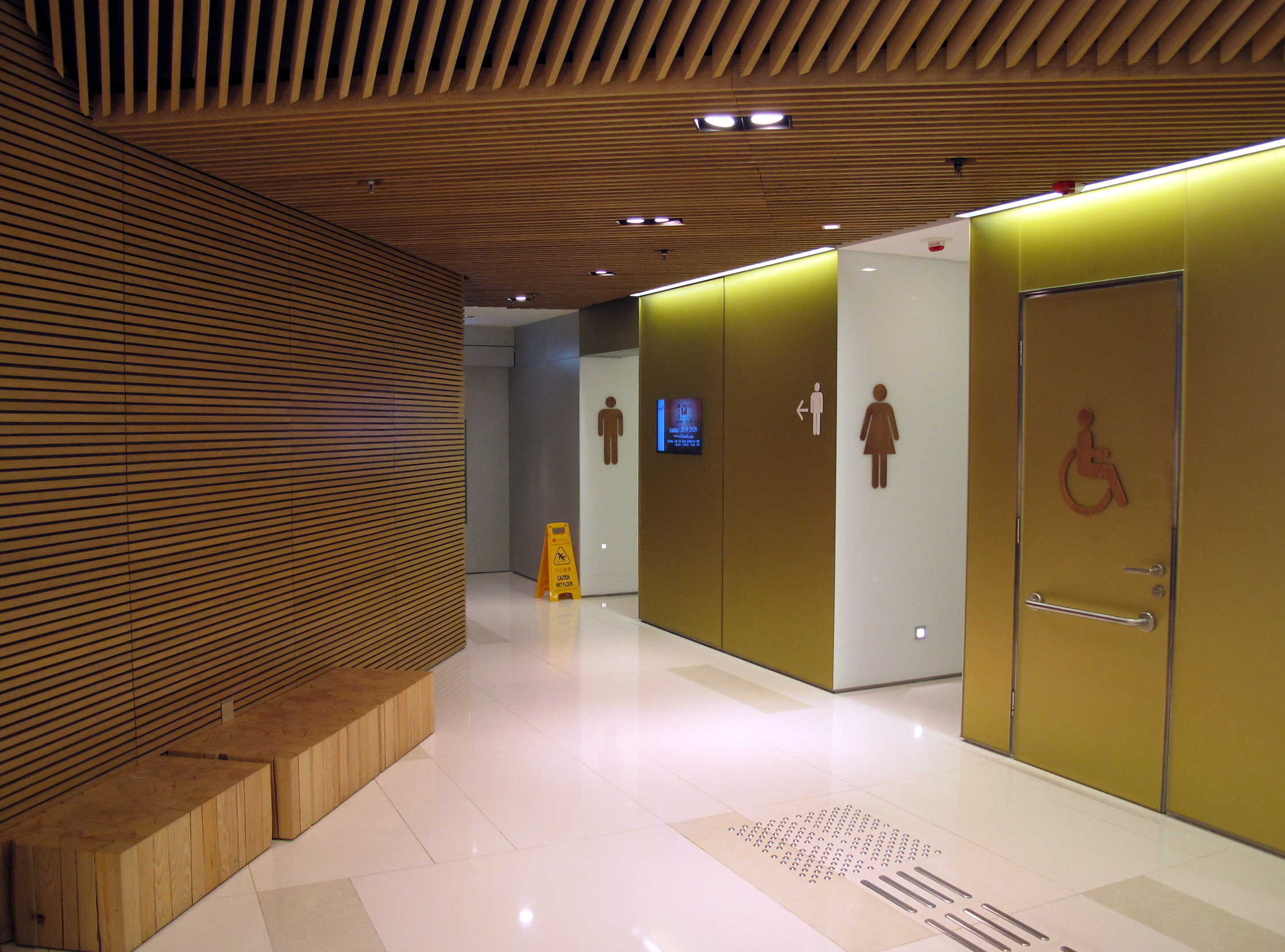 file mikiki restroom enterance wikimedia commons