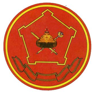 35-я армия рф: