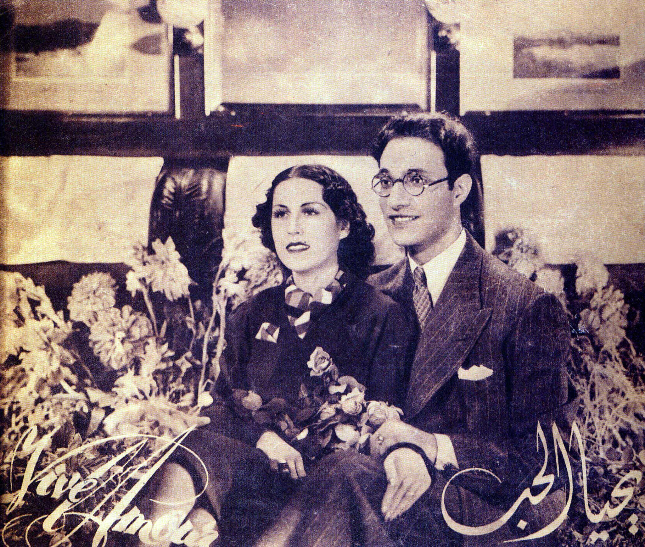 Leila Mourad Wikipedia