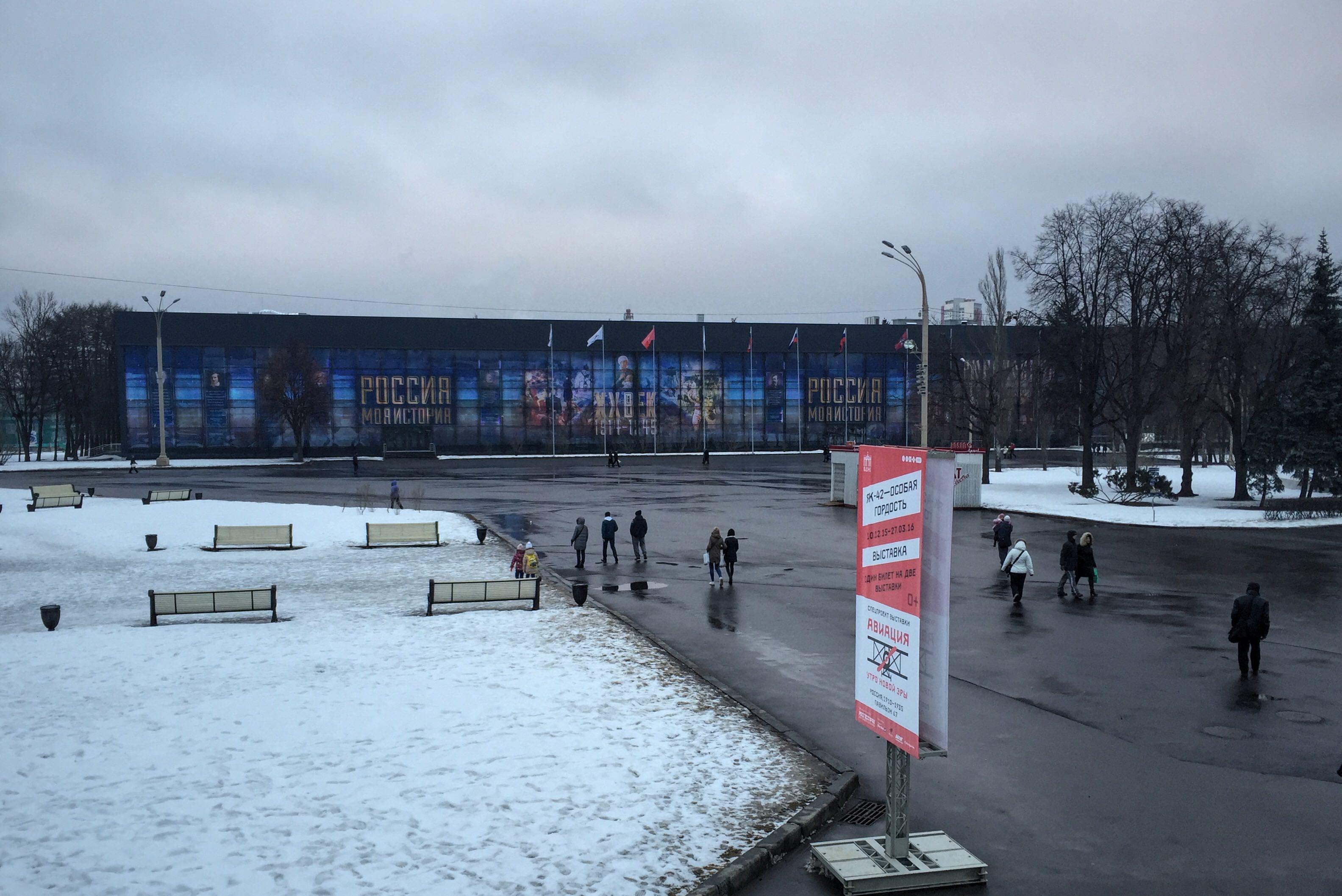 """Pavilhão 57 do VDNKh é um enorme e moderno museu com o tema """"Rússia é minha história""""."""