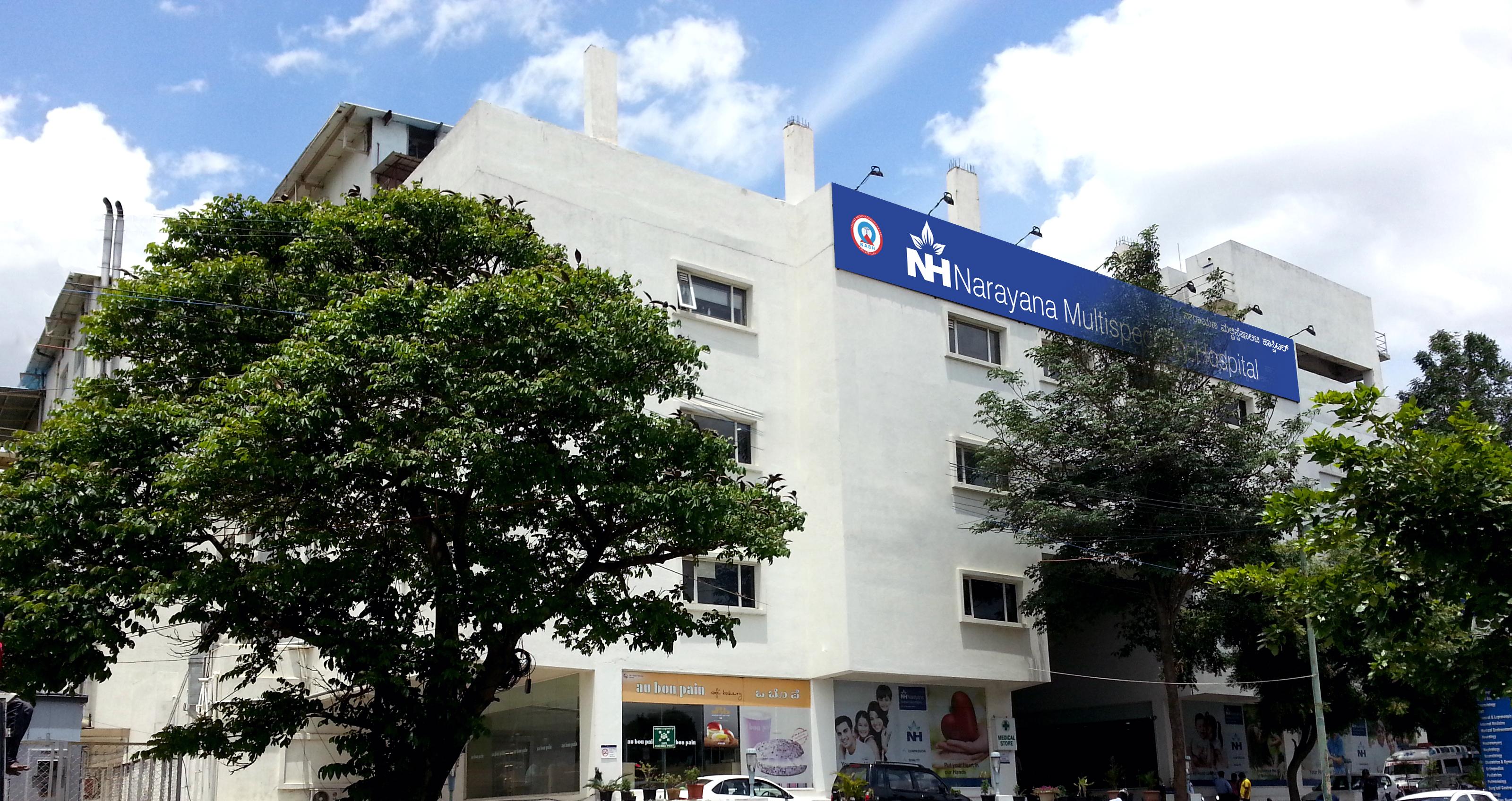 Narayana Multispeciality Hospital, Whitefield - Wikipedia
