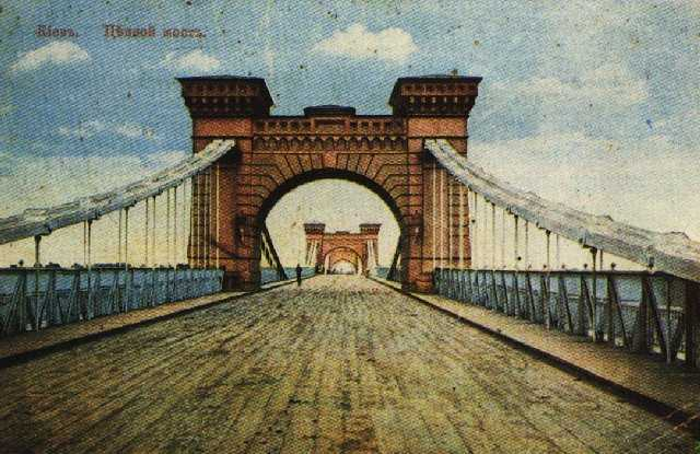 Файл:Nicholas Chain Bridge in Kiev before 1900 01.JPG