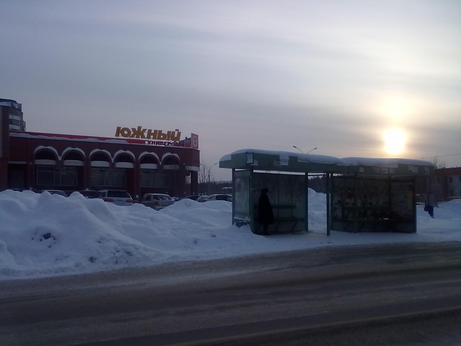Novouralsk dating