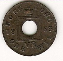 Hong Kong one-mil coin