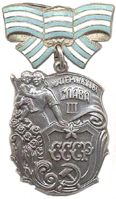 Order of Maternal Glory 3rd class.jpg