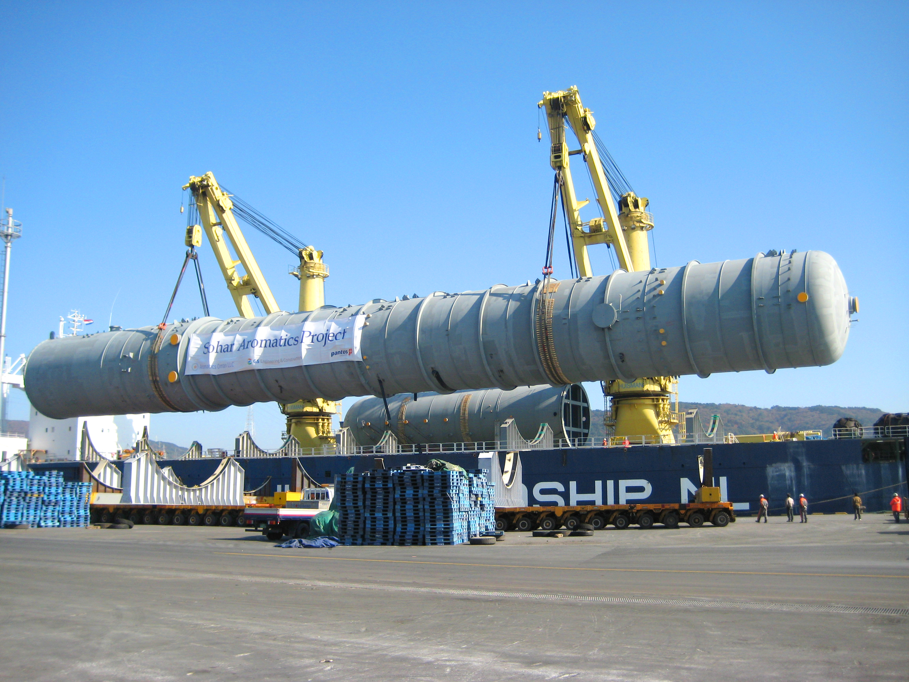 File Pantos Logistics Cargo Jpg Wikimedia Commons