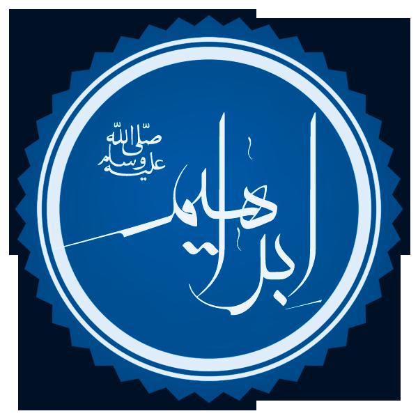 Ismail Wikipedia Bahasa Indonesia Ensiklopedia Bebas