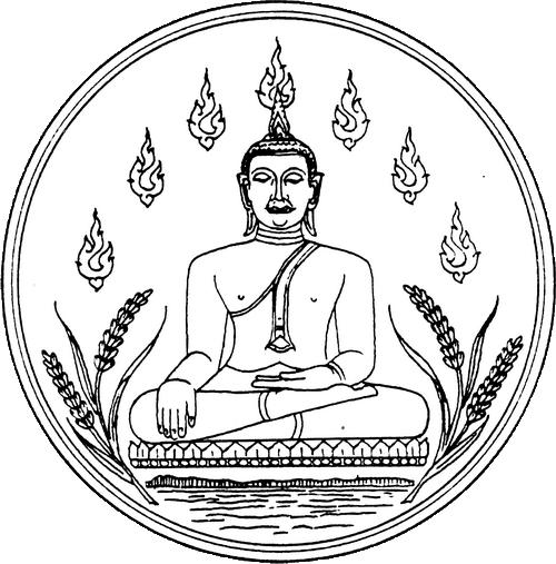 Depiction of Provincia de Phayao