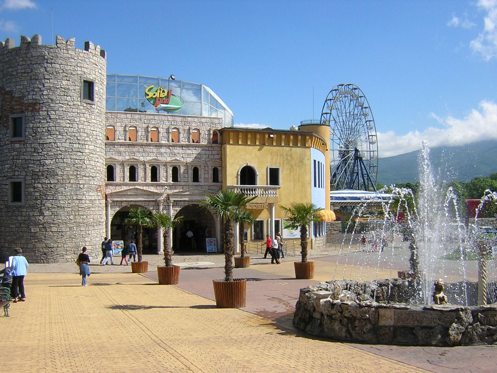 File:Sofia land entrance.JPG
