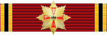 Grand Cross of the Order of Merit of the Federal Republic of Germany (Germany)