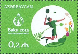 Stamps of Azerbaijan, 2015-1216.jpg