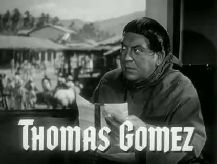 Гомес, Томас