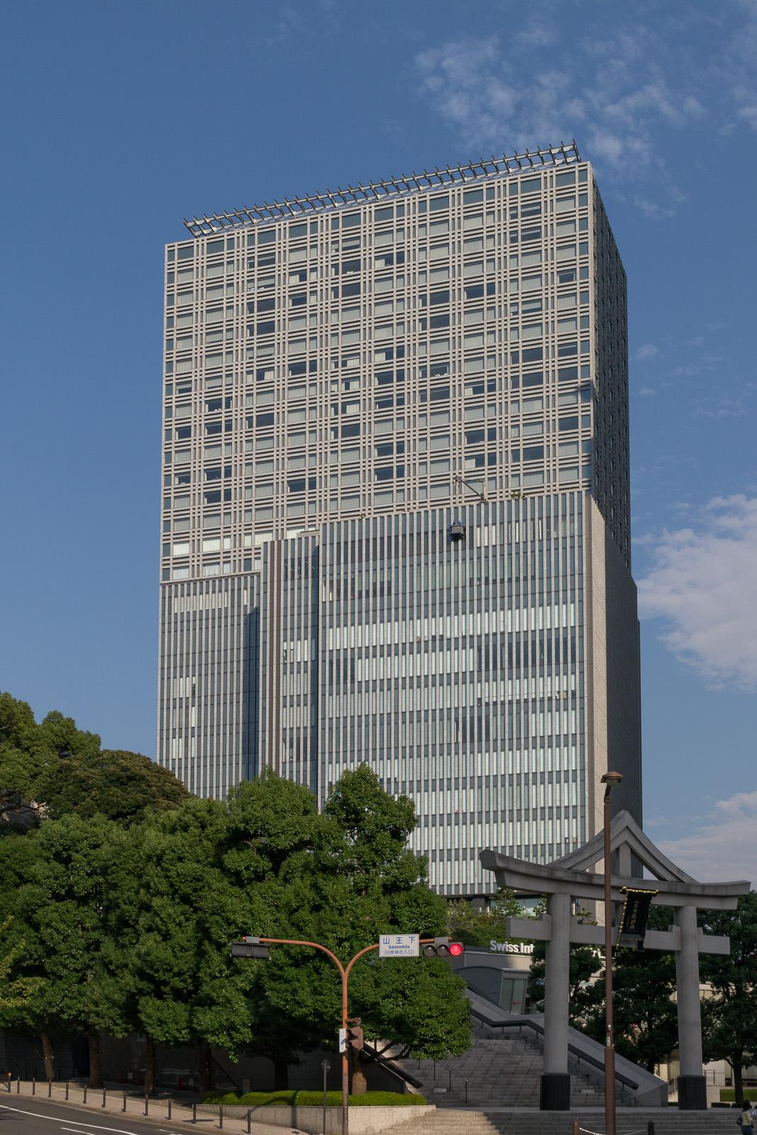 キャピタル ホテル 東急