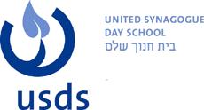USDS-Logo