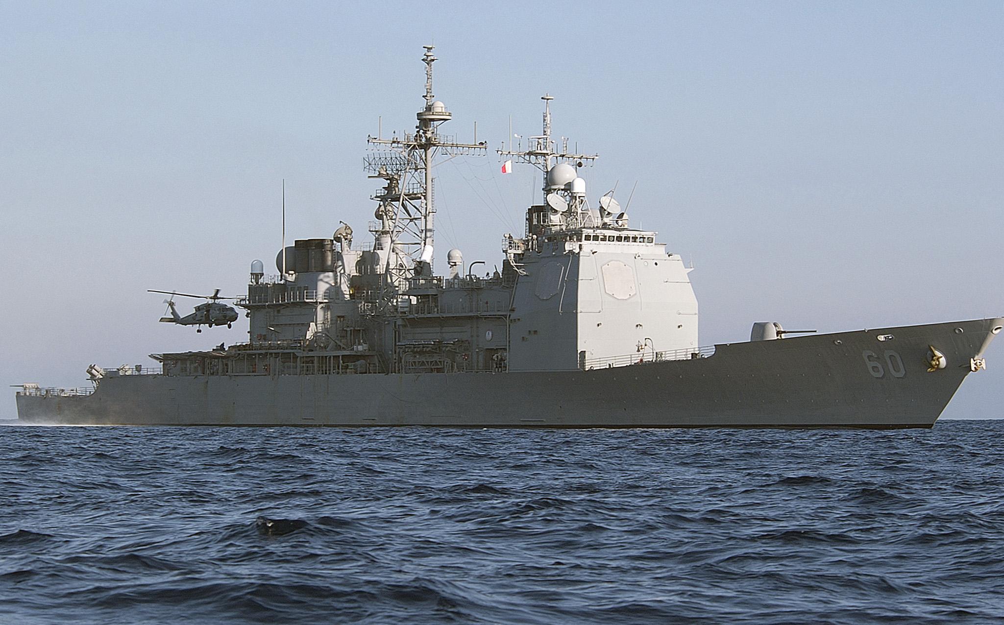 http://upload.wikimedia.org/wikipedia/commons/5/58/USS_Normandy_CG-60.jpg