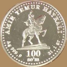 Монета узбекистан amir temur haykali аукціон монет