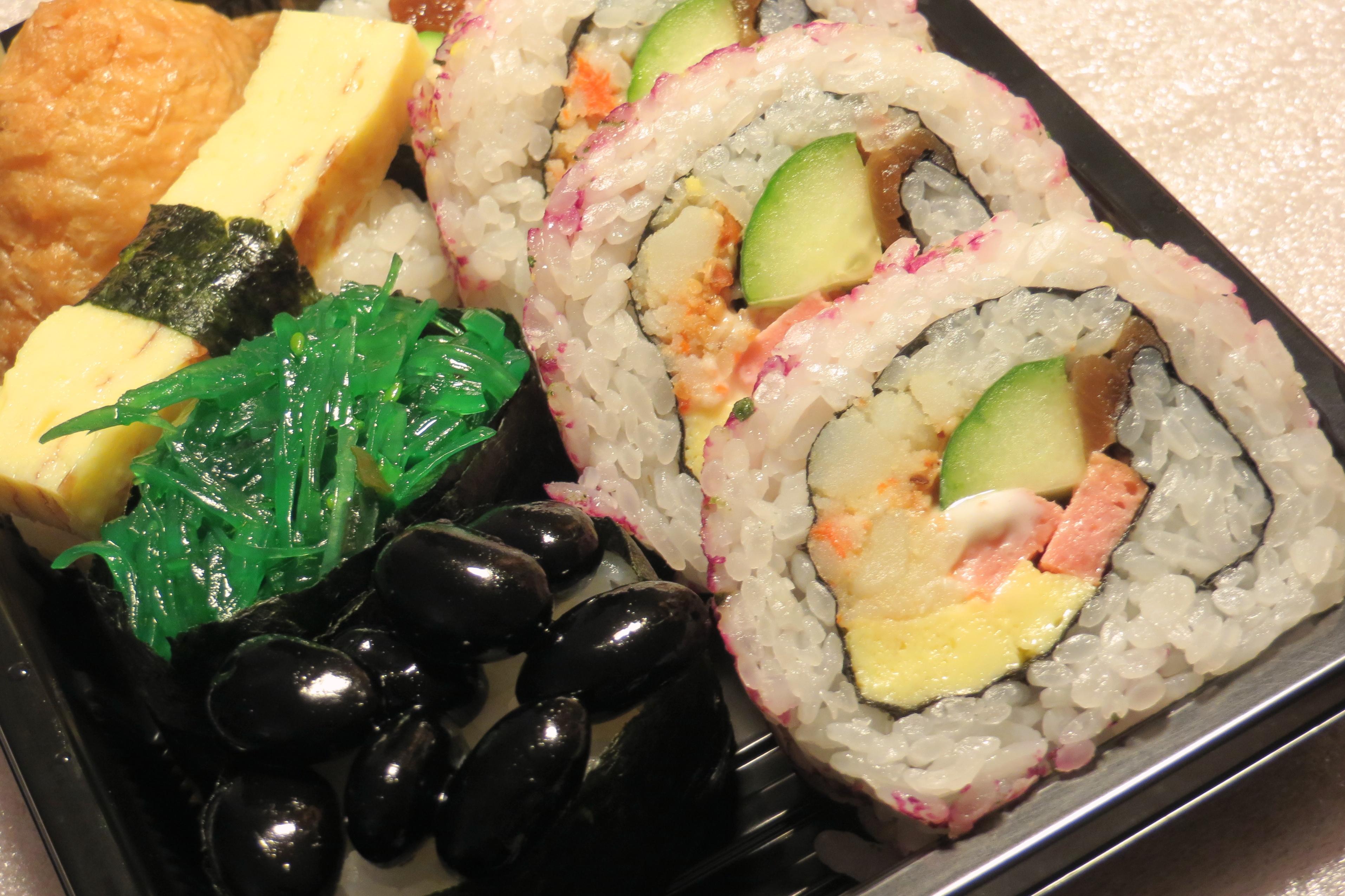 Description Vegetarian sushi rolls.jpg
