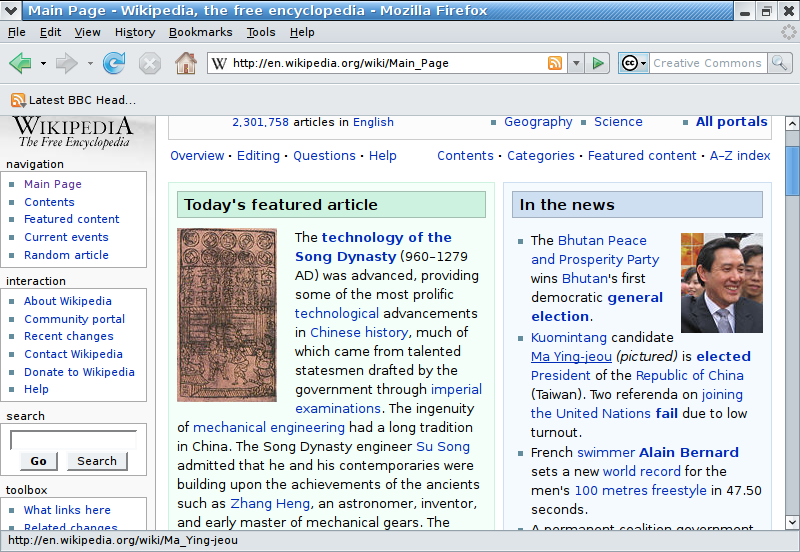 File Wikipedia Main Page In Firefox 2 0 12 Png