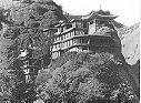 Xiazong kl