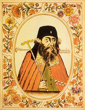 Macarios III Zaim