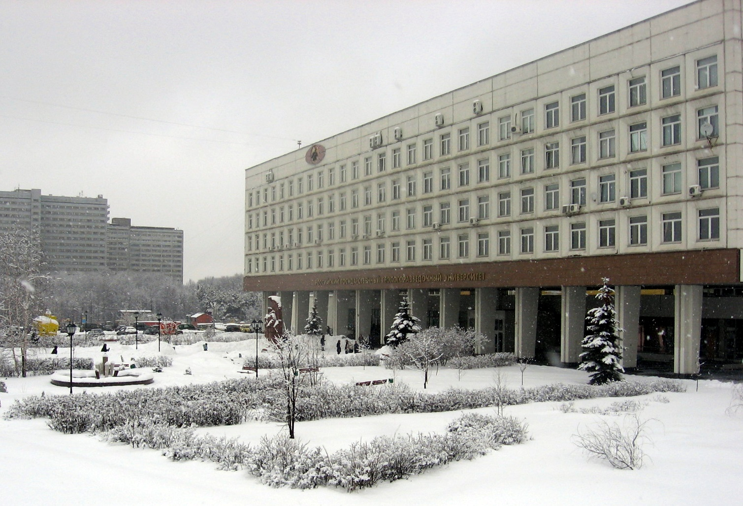 image of Russian State Geological Prospecting University