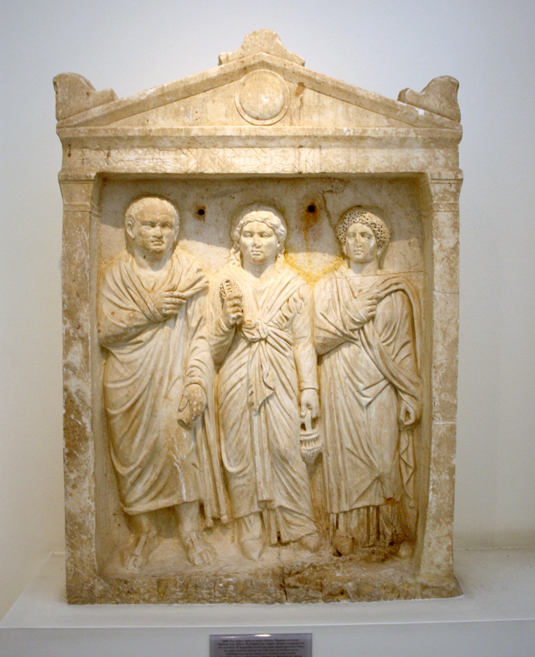 File 1499 archaeological museum athens grave stele for Graue stuhle
