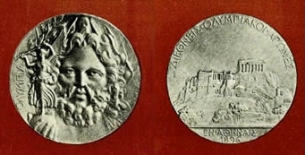 In 1896, a silver medal was awarded to the first-place winner