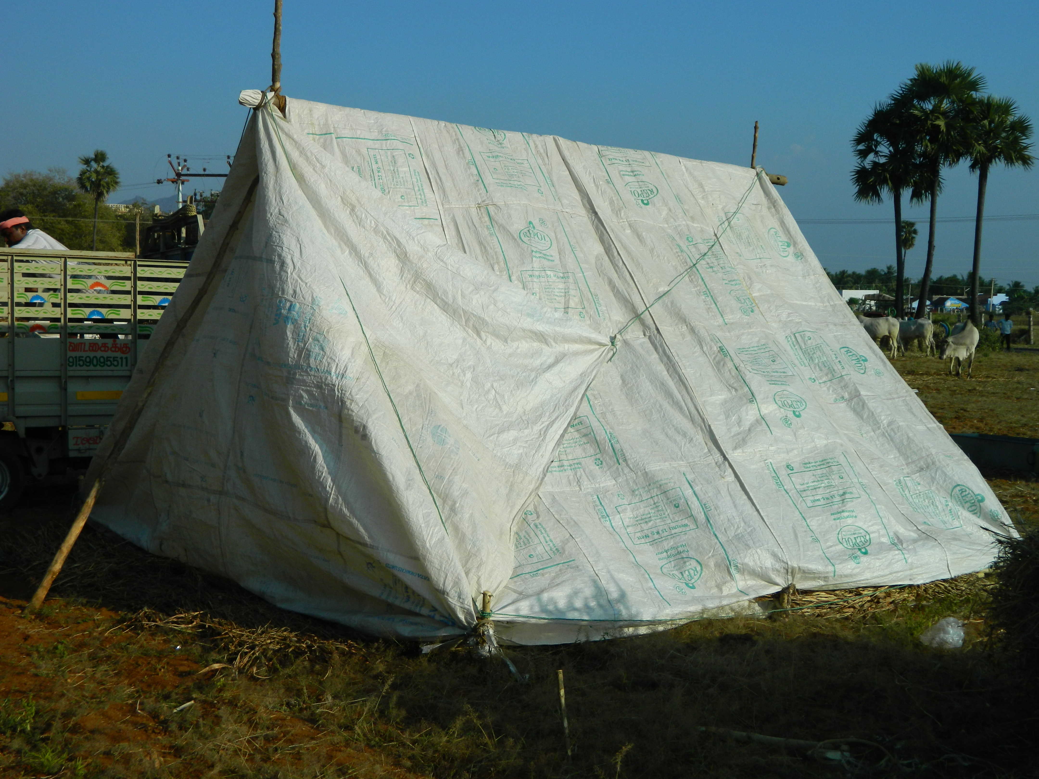 FileA close-up of Tent.JPG & File:A close-up of Tent.JPG - Wikimedia Commons