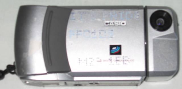 File:Acorn PhotoQV Casio QV-100 (front).jpg - Wikimedia Commons